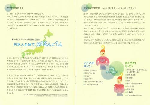 2Scan0017.jpg