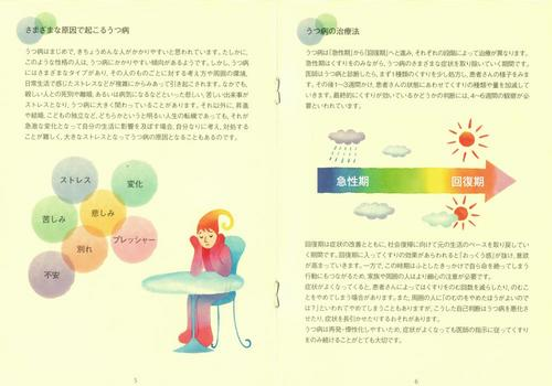2Scan0018.jpg