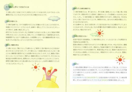 2Scan0020.jpg