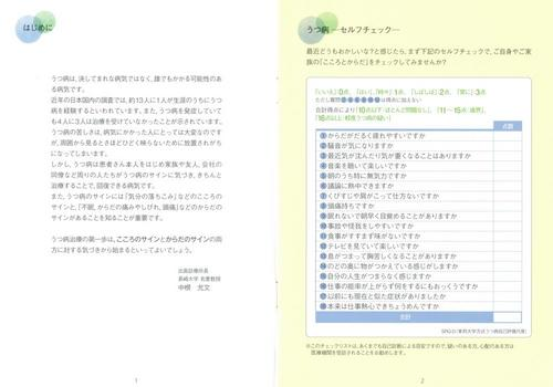 2Scan0016.jpg