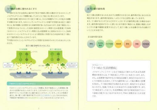 2Scan0019.jpg